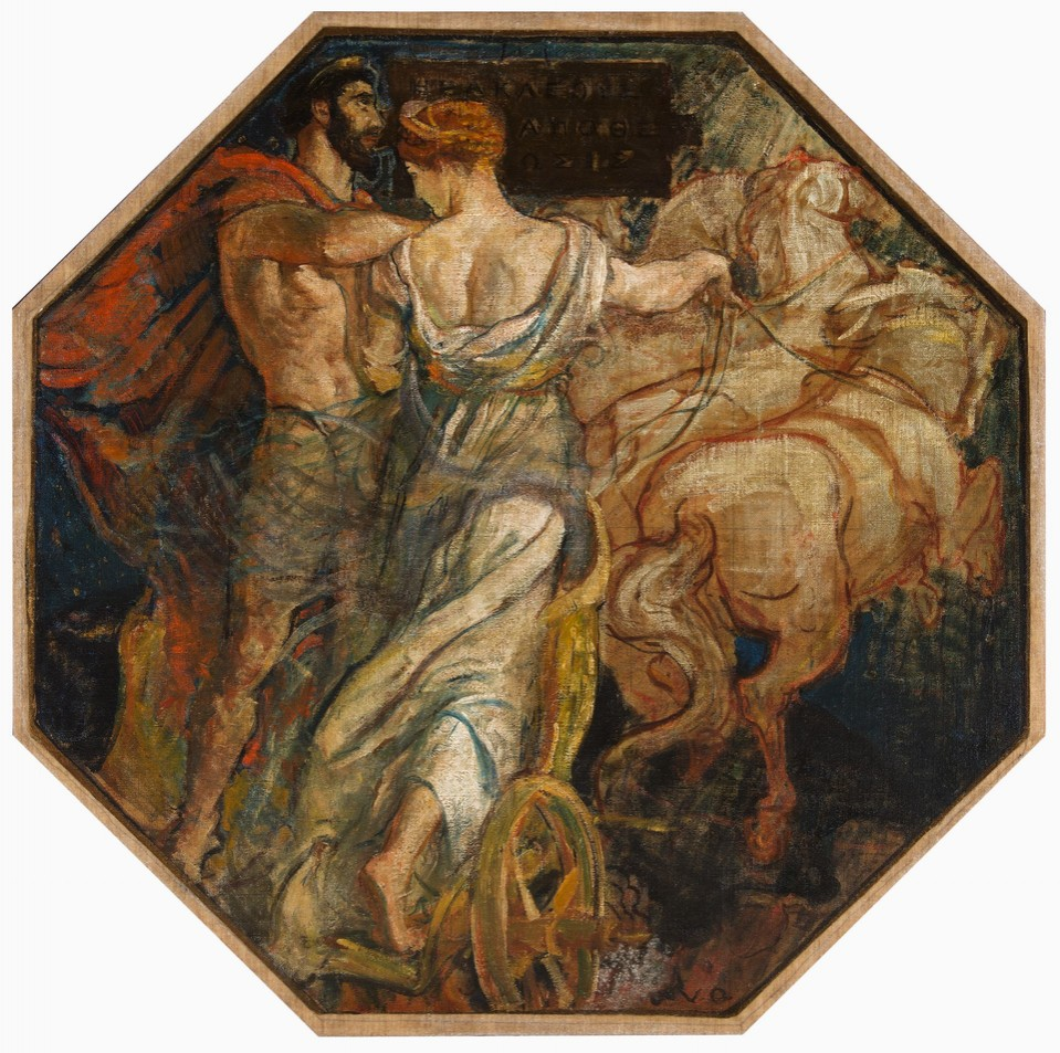 """The Apotheosis of Hercules"" octagonal, from the mural serie ... Image 1"
