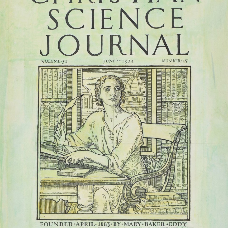 Christian Science Journal Image 1